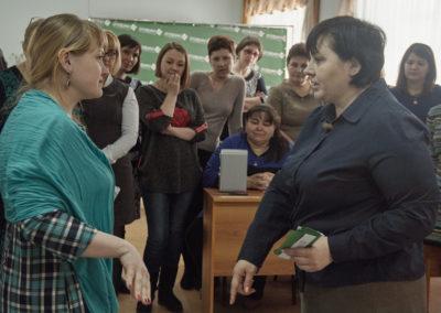 Встреча с Аленой Лопатиной