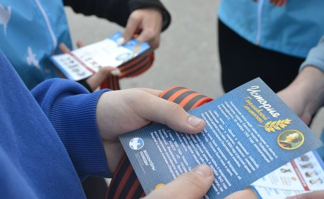В Курганской области стартовала акция «Георгиевская ленточка»