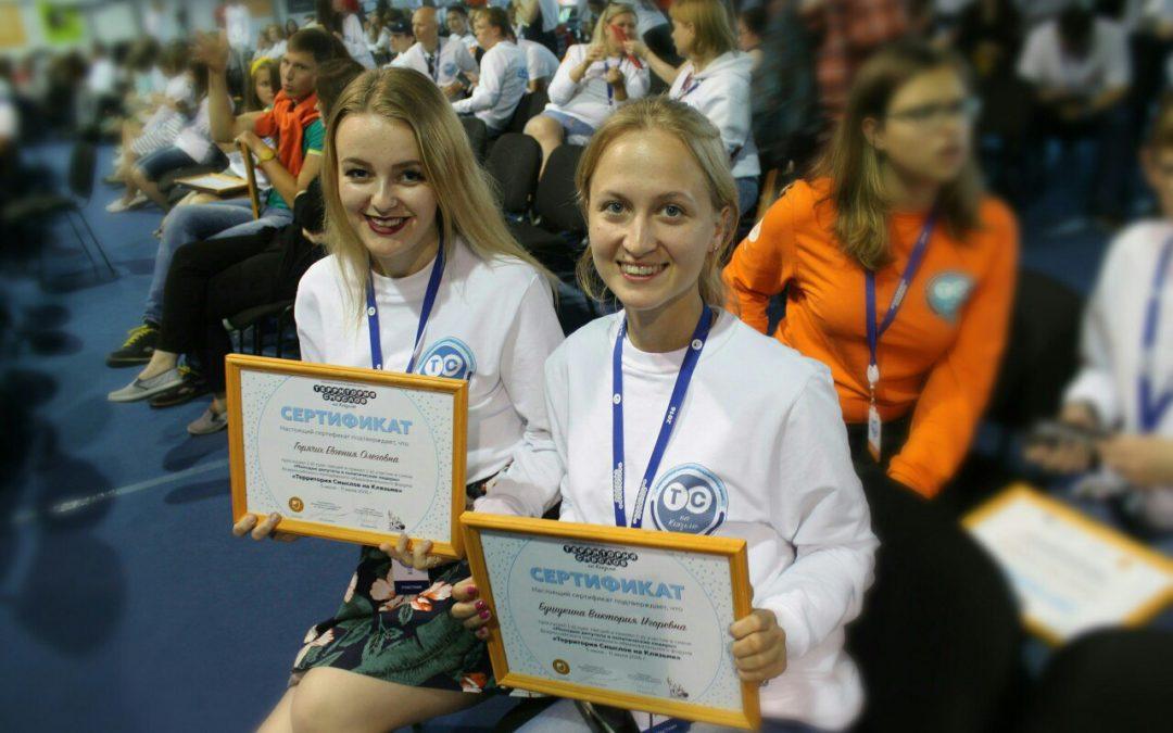 Молодёжь приглашают на Всероссийские форумы
