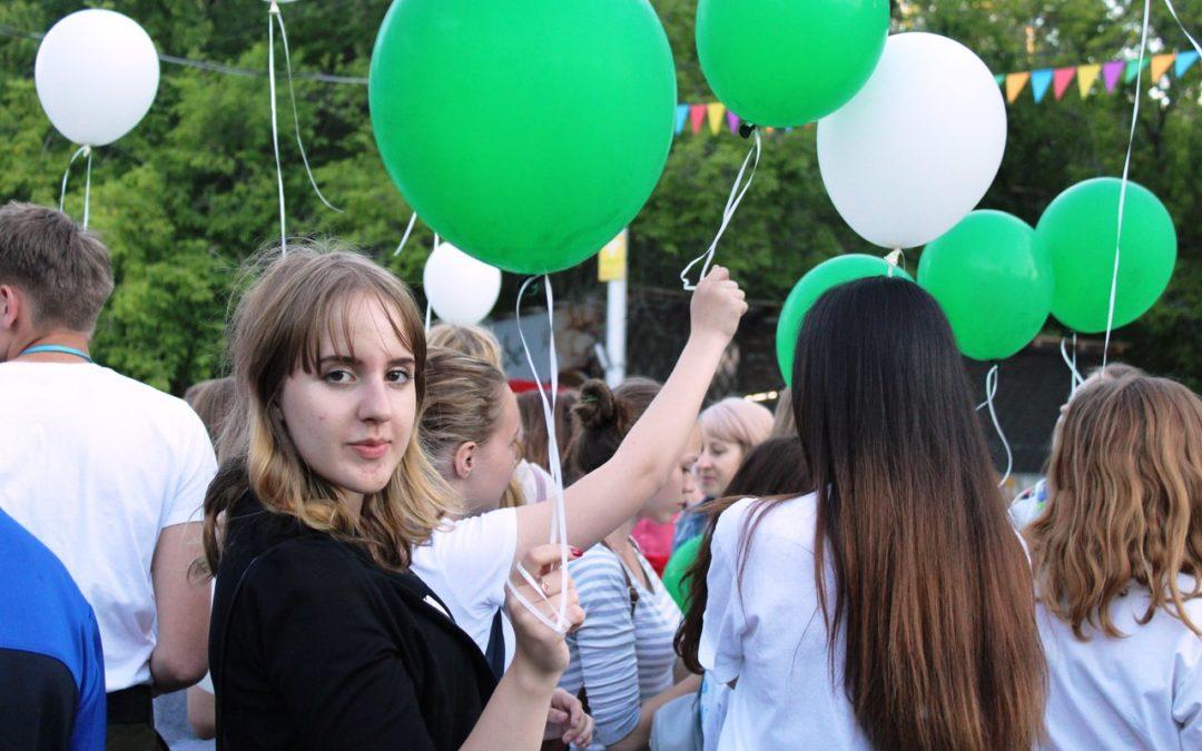 Молодёжь Кургана отметила «профессиональный» праздник