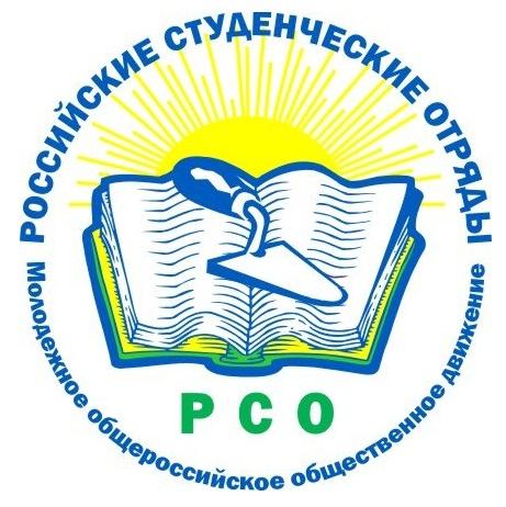 Региональное отделение МООО «Российский студенческий отряд»
