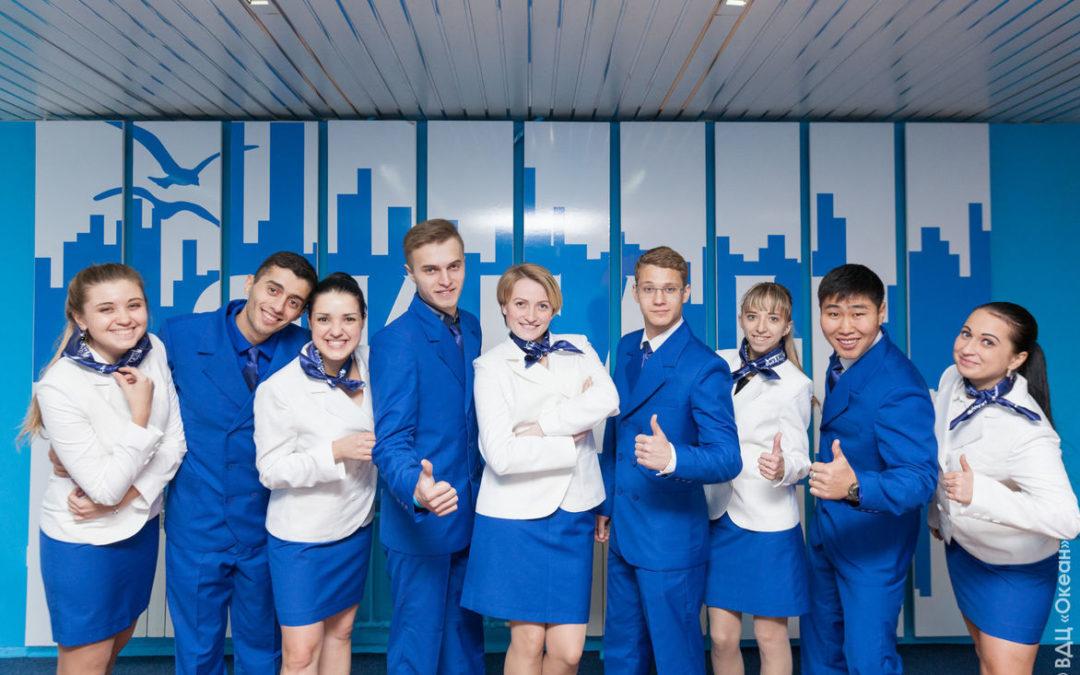 ВДЦ «Океан» приглашает молодёжь на работу