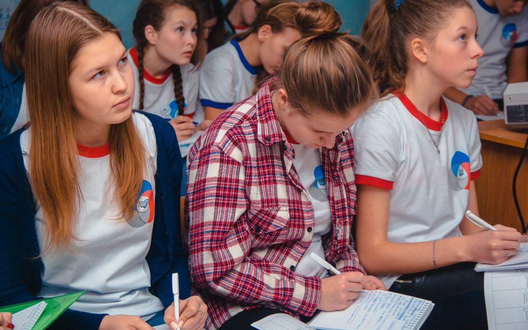 Активная молодёжь соберется на форуме «Сообщество»