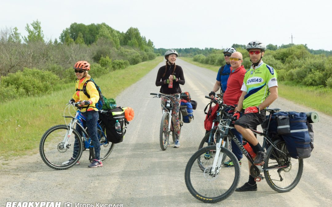 Курганский велоклуб направился покорять «Центр Азии»