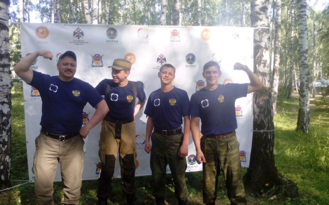 Состоялся первый Форум казачьей молодежи