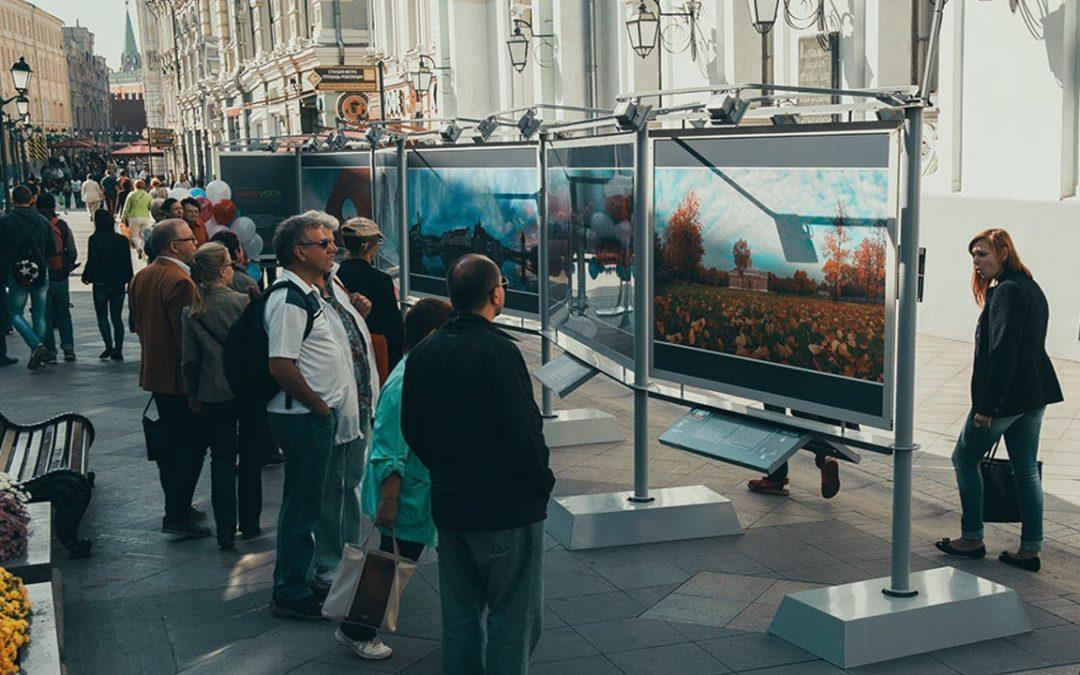 Курганцам помогут по-другому взглянуть на окружающий мир