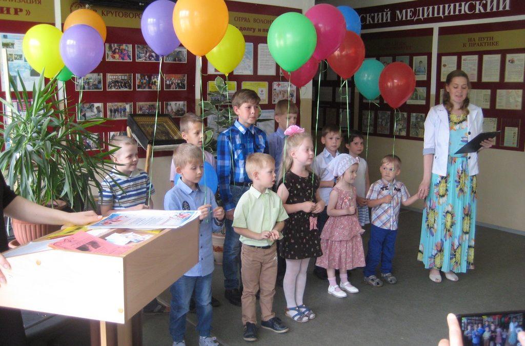 В Шадринске прошёл городской форум «В ожидании чуда!»