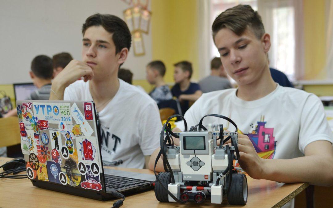 В Зауралье поддержат учреждения допобразования, реализующие программы технической направленности
