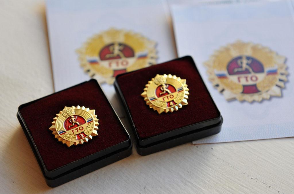 Поздравляем! В Зауралье стало больше обладателей золотых значков ГТО