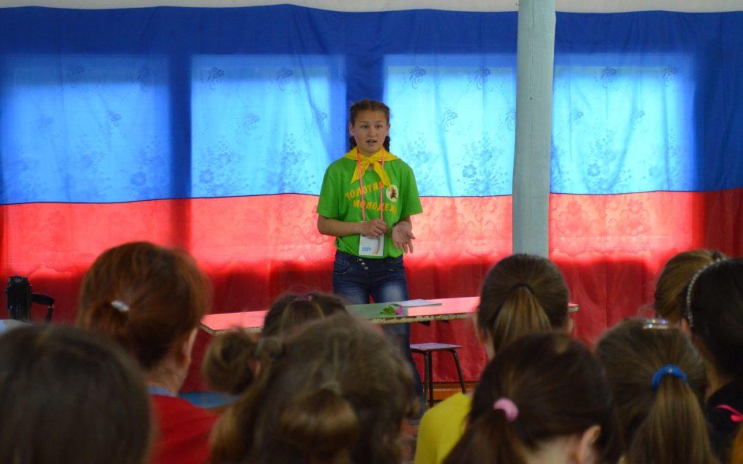 В Белозерском районе назвали молодёжных лидеров
