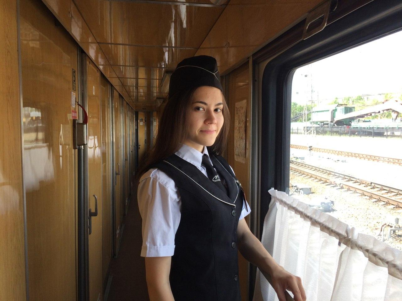 Проводник поезда в картинках