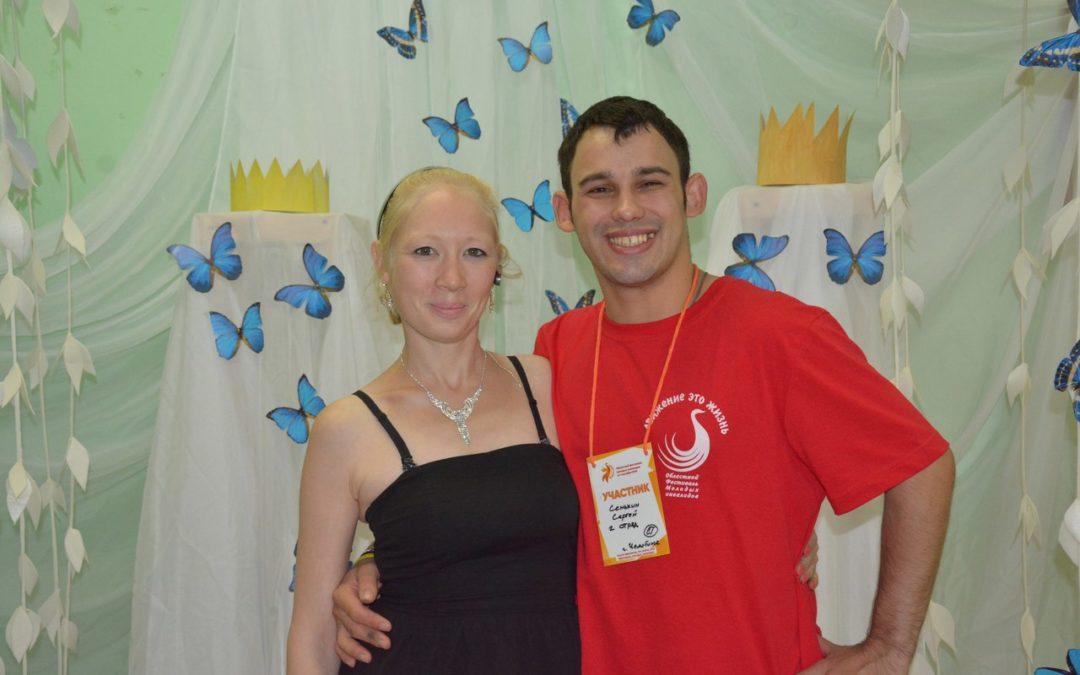 Начался приём заявок на участие в Фестивале молодых инвалидов