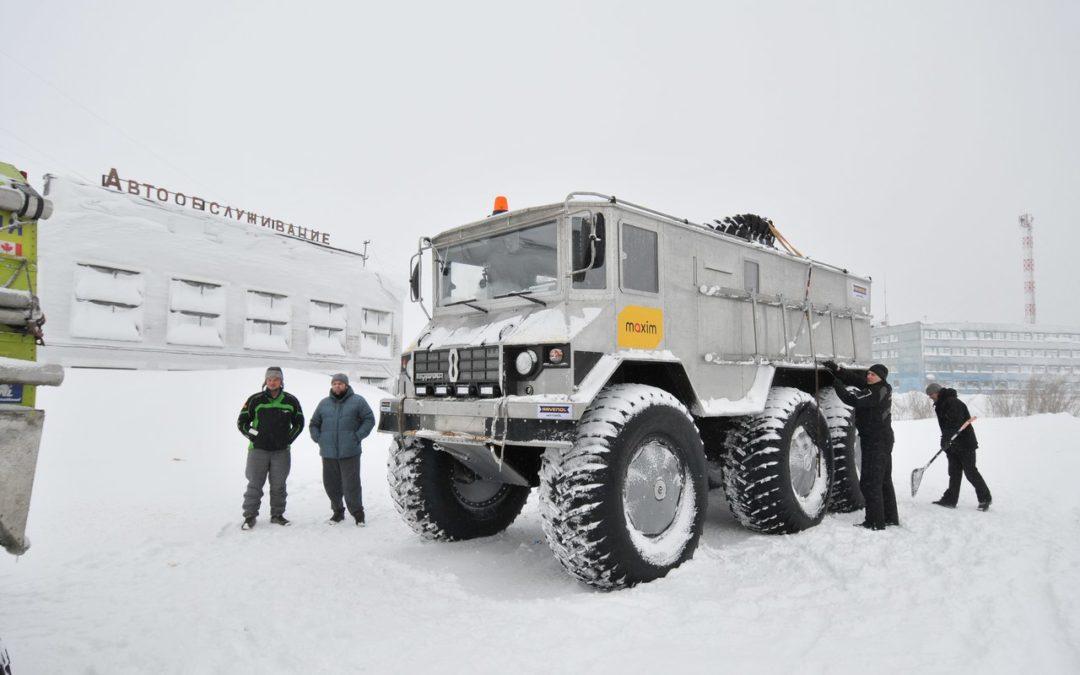 Курганцам расскажут про Северный полюс