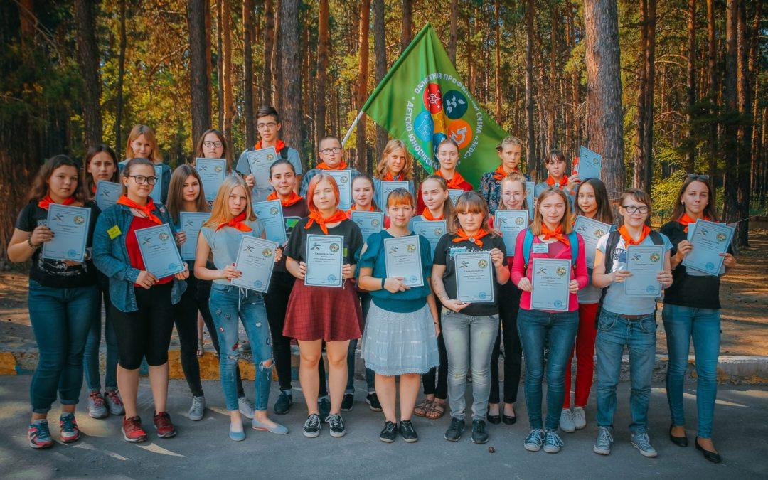 Изучением экологии родного края занялись зауральские школьники