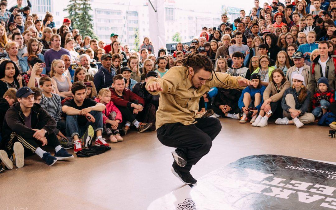 В Кургане пройдет ежегодный чемпионат хип-хоп культуры