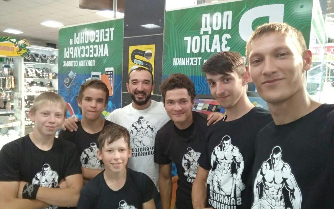Представители Сафакулевского района прошли в финал чемпионата «Улица спорта»