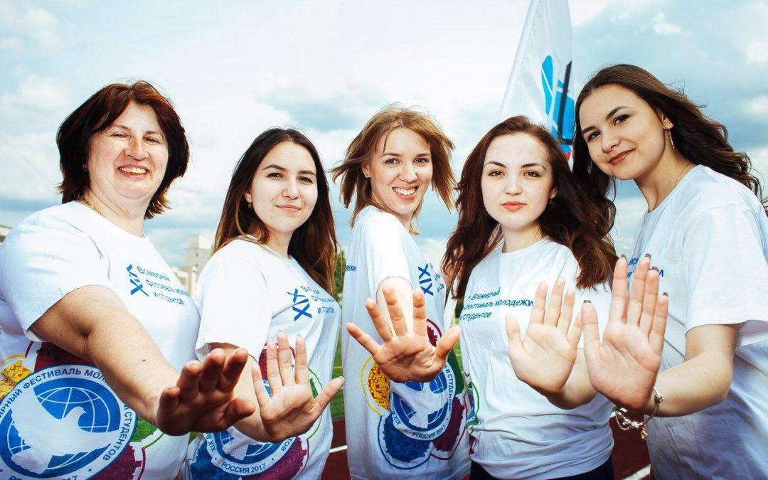 Зауральские волонтеры Всемирного фестиваля молодежи и студентов пройдут обучение