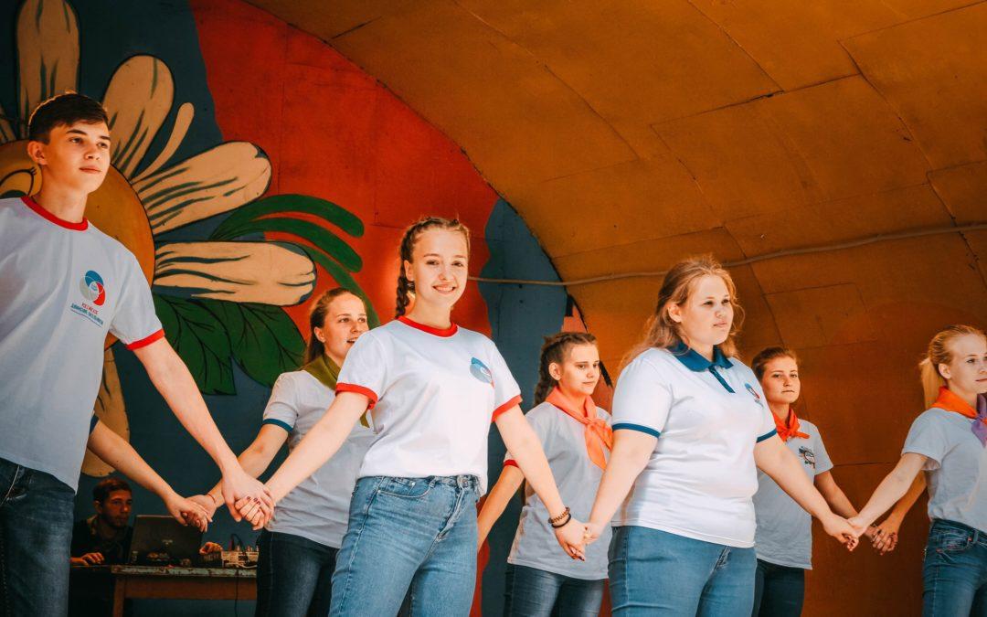 Стартовала первая экологическая смена Российского движения школьников
