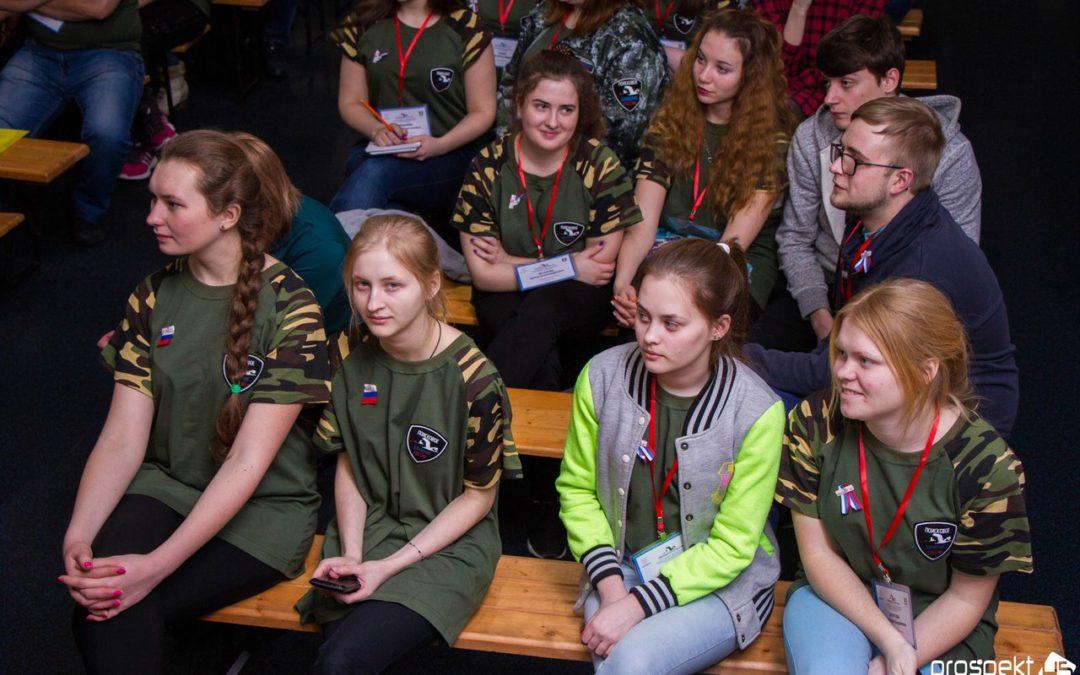 «Школа безопасности» соберет юных туристов и будущих спасателей со всей области