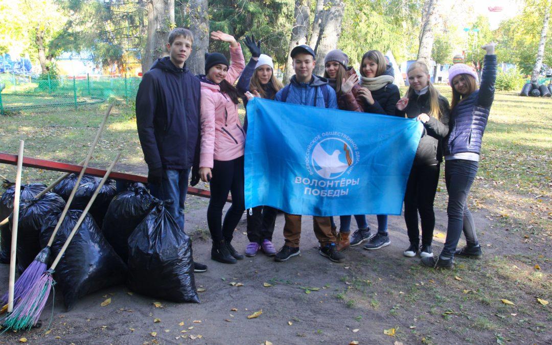 Дом молодёжи проводит «#ЭКОуборки»
