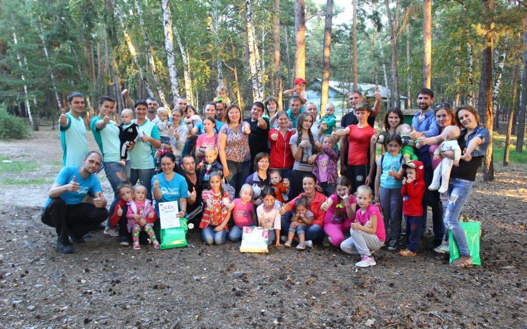 Курганский Дом молодёжи организовал «Семейный досуг»