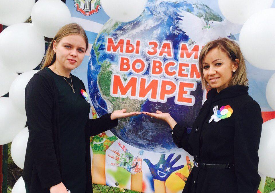 Международный день мира отметили в Курганской области
