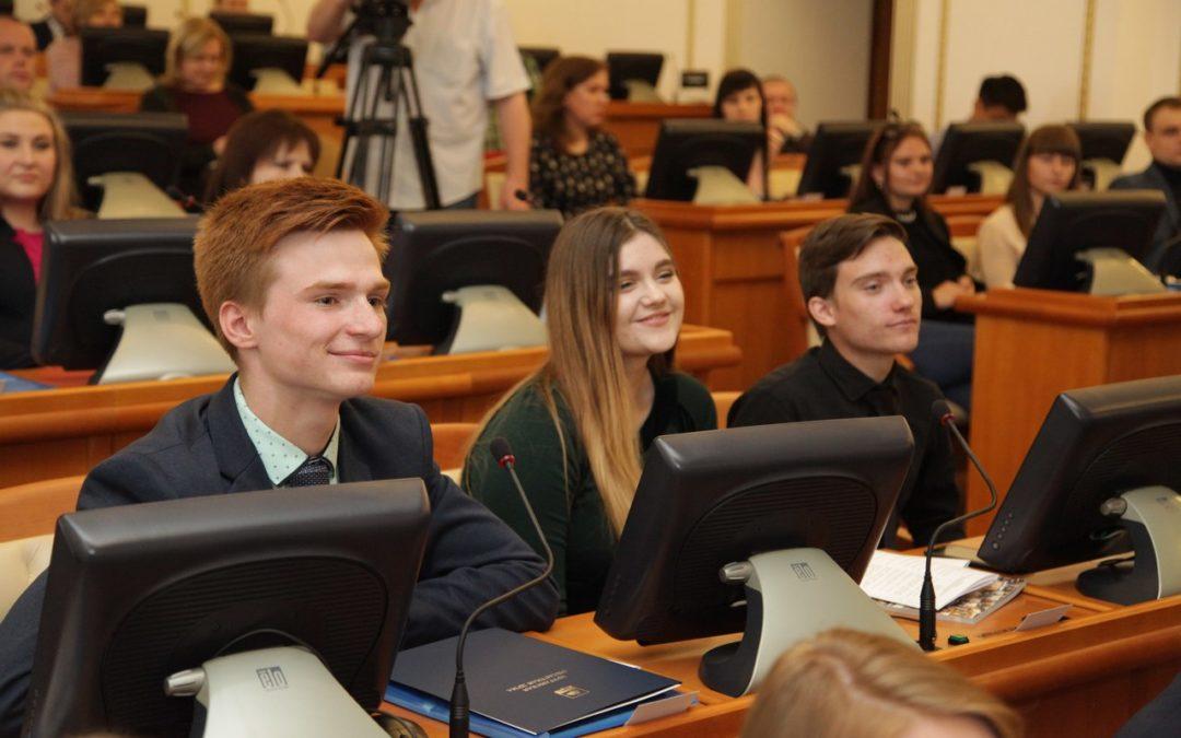 Ты — молодой и инициативный? Приходи в молодёжный парламент!