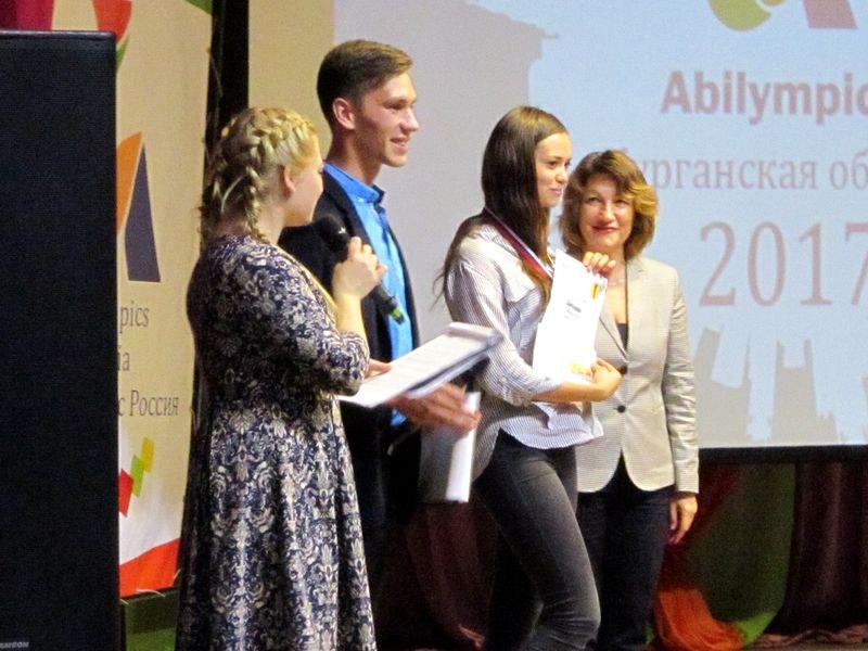Молодые инвалиды соревновались в профессиональном мастерстве