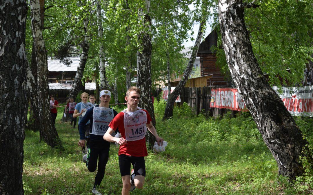Зауральцы отметят День туризма спортивным фестивалем