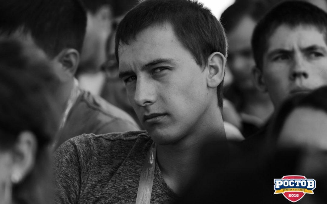 Форум «Ростов» соберёт молодых аграриев