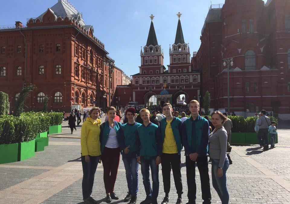 Зауральские школьники участвуют во всероссийском форуме