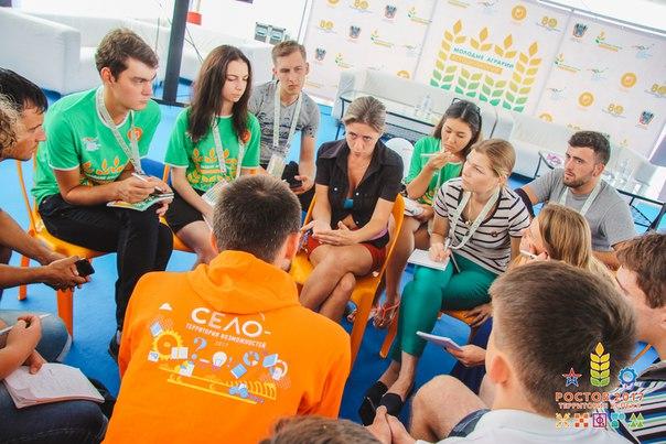 Зауральцы приняли участие в форуме «Ростов»