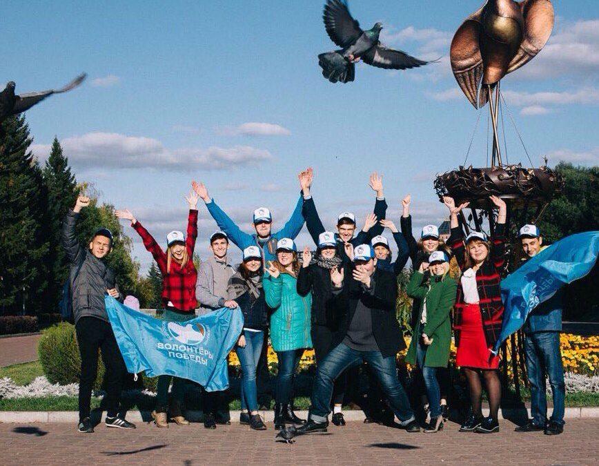 Зауральские добровольцы отправились на слёт в Алтайский край