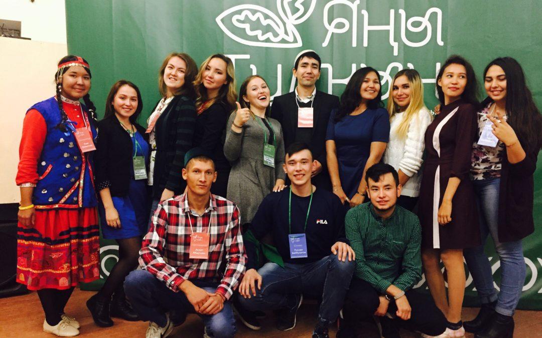 Форум башкирской культуры состоялся в Зауралье