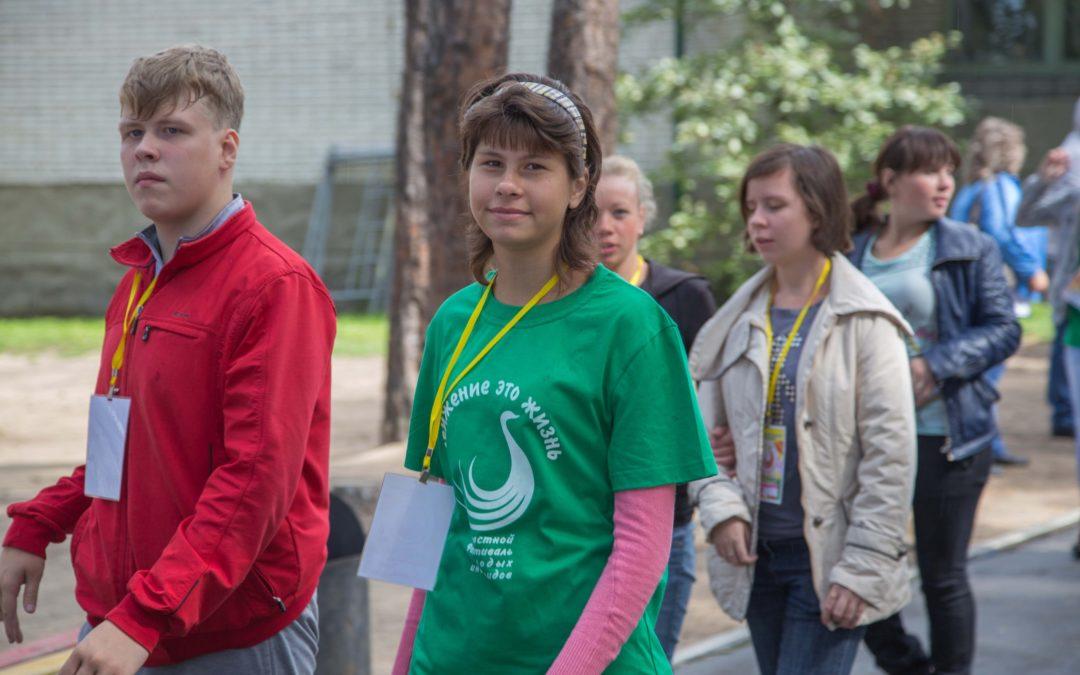 Молодые инвалиды встретятся на фестивале