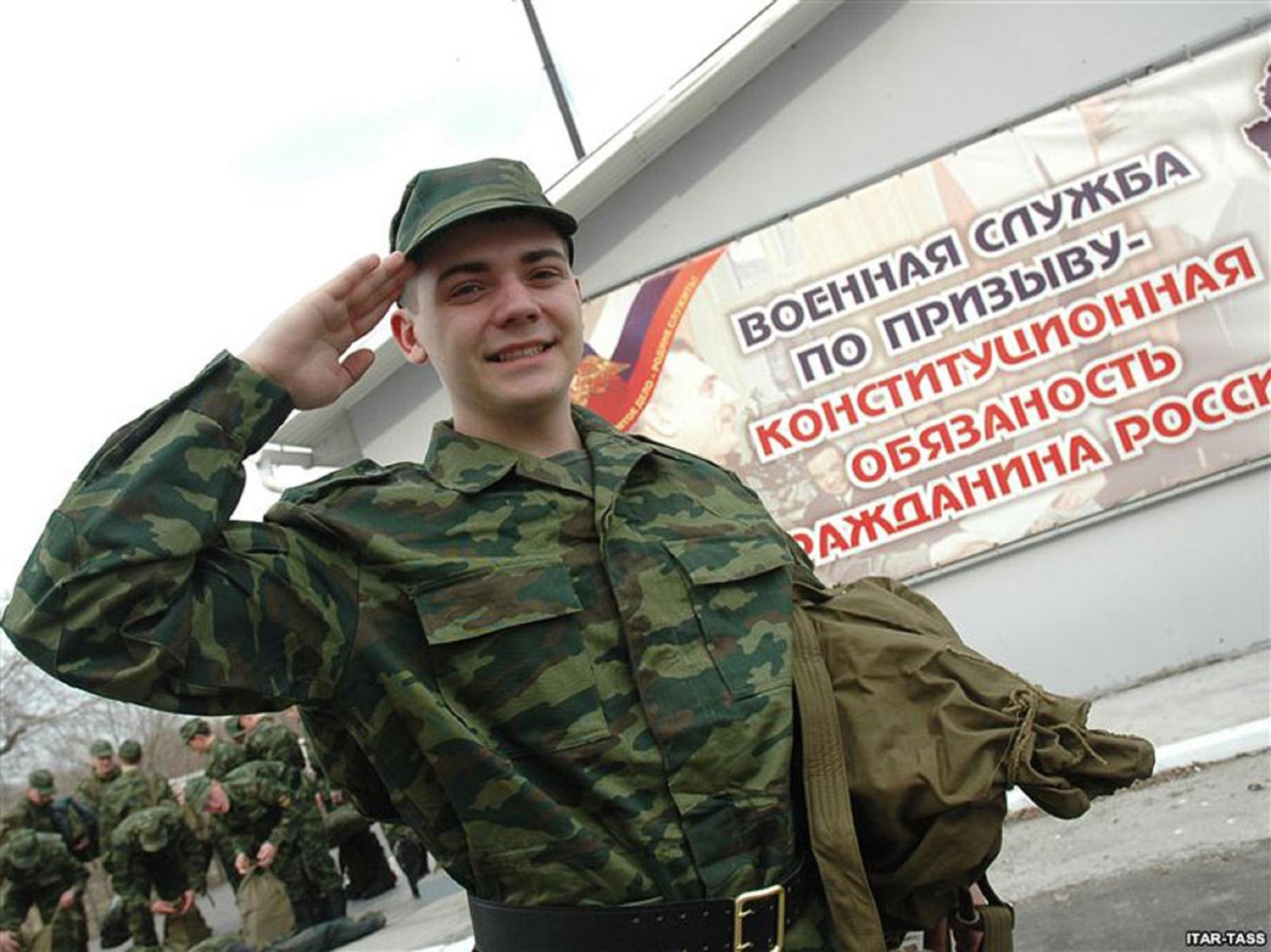 http://prospekt45.ru/wp-content/uploads/2017/09/prizyv.jpg