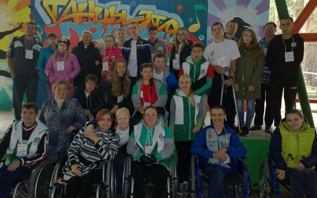 На фестивале молодых инвалидов соревновались в спорте. Кто в числе лучших?
