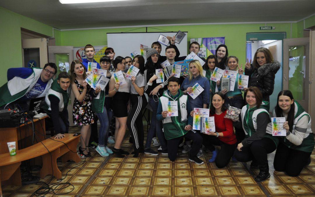 Участники проекта «Мы вместе» отправятся на сборы