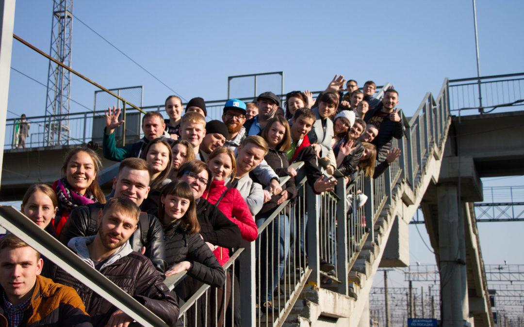 Зауральская делегация отправилась на Всемирный фестиваль в Сочи