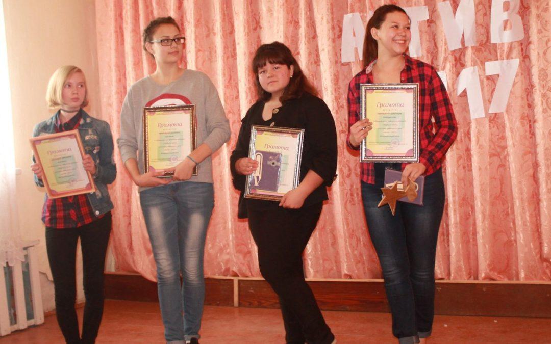 Лебяжьевские лидеры встретились на «Активе — 2017»