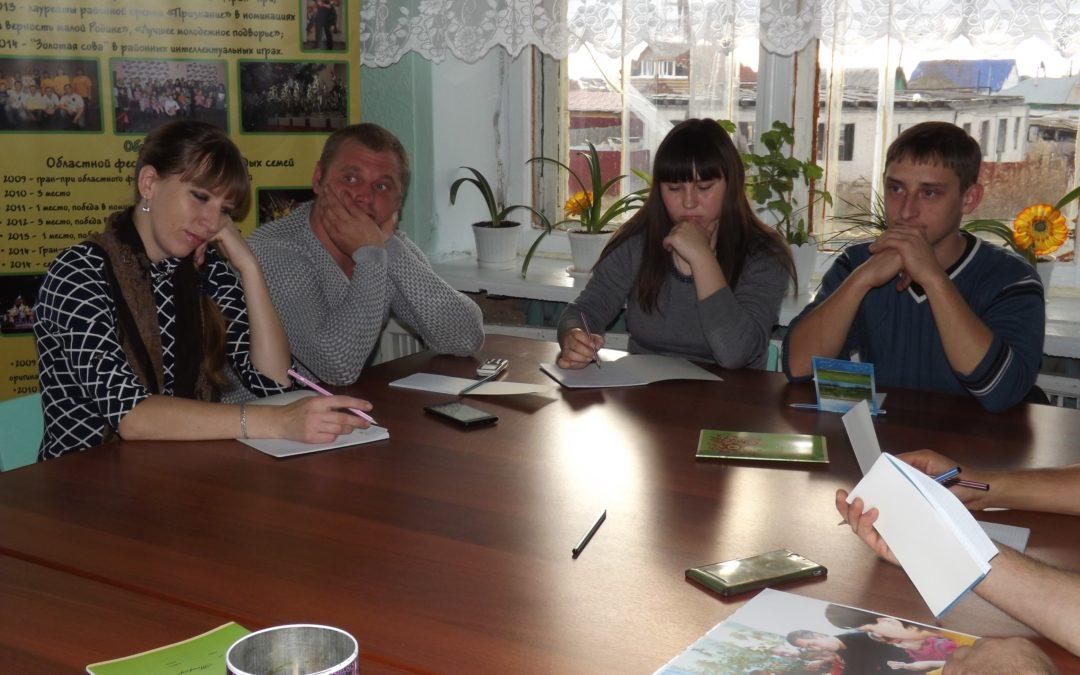 Молодые семьи обсудили вопросы воспитания в Лебяжье