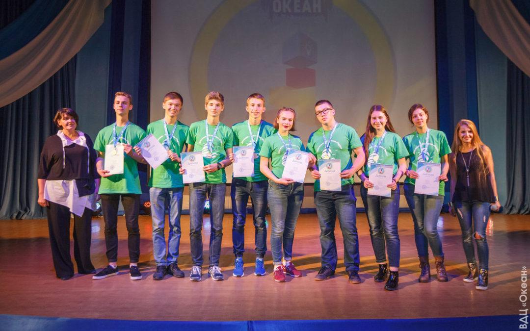 Зауральские школьники успешно приняли участие в научных конкурсах