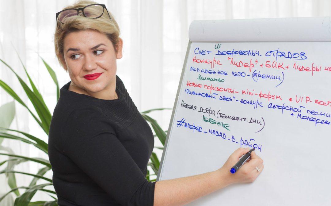 Зауральские специалисты по работе с молодёжью повышают квалификацию