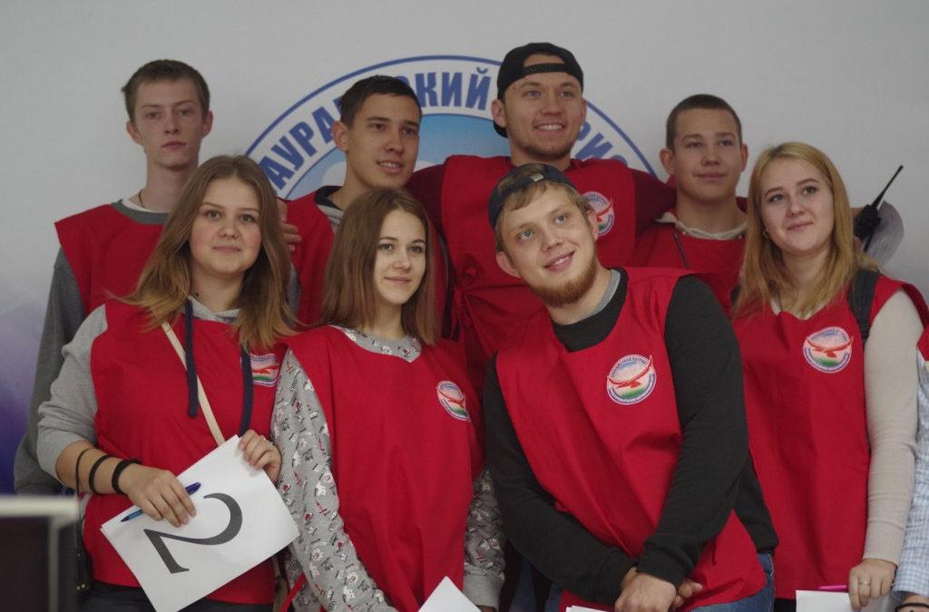 В КГУ открылся слет юных патриотов