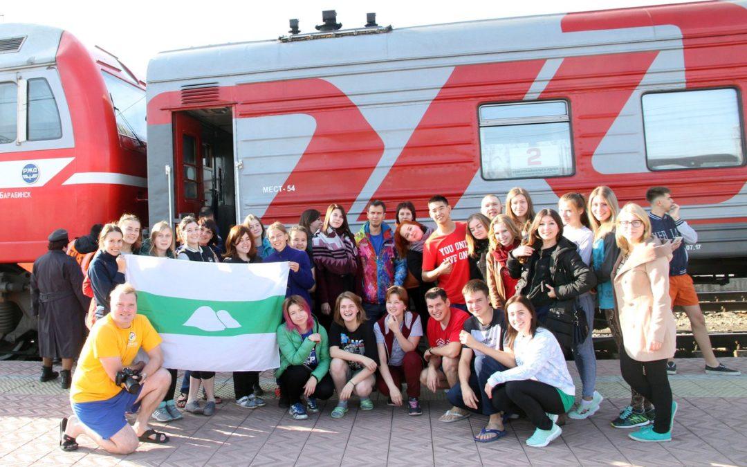 50 зауральских волонтеров отправились на Всемирный фестиваль в Сочи