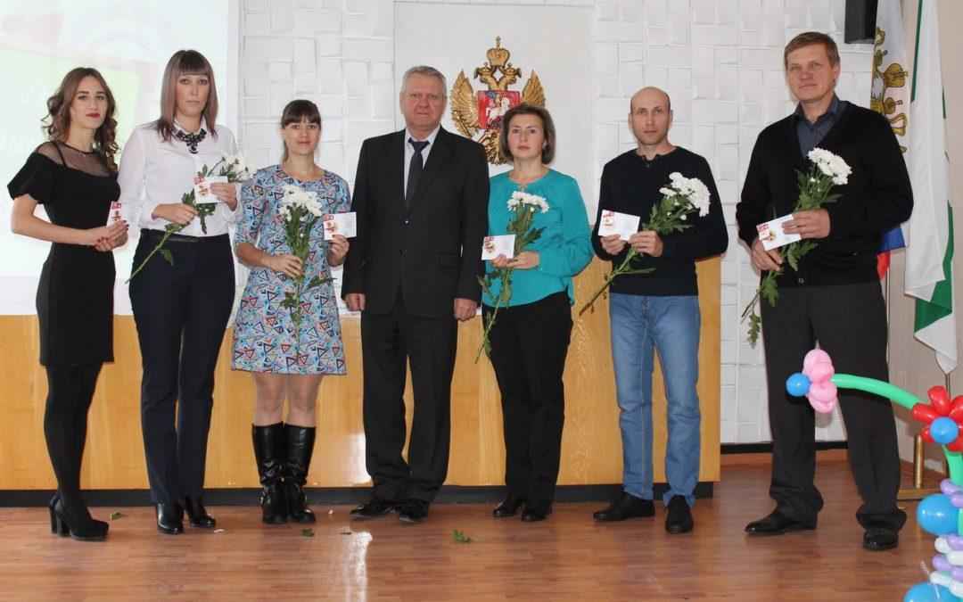Белозерские педагоги получили знаки отличия ГТО