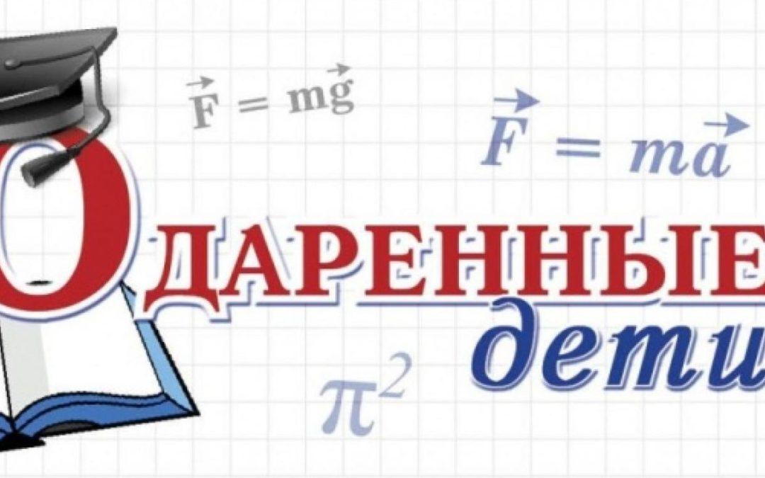 Зауральские педагоги — победители Всероссийского конкурса