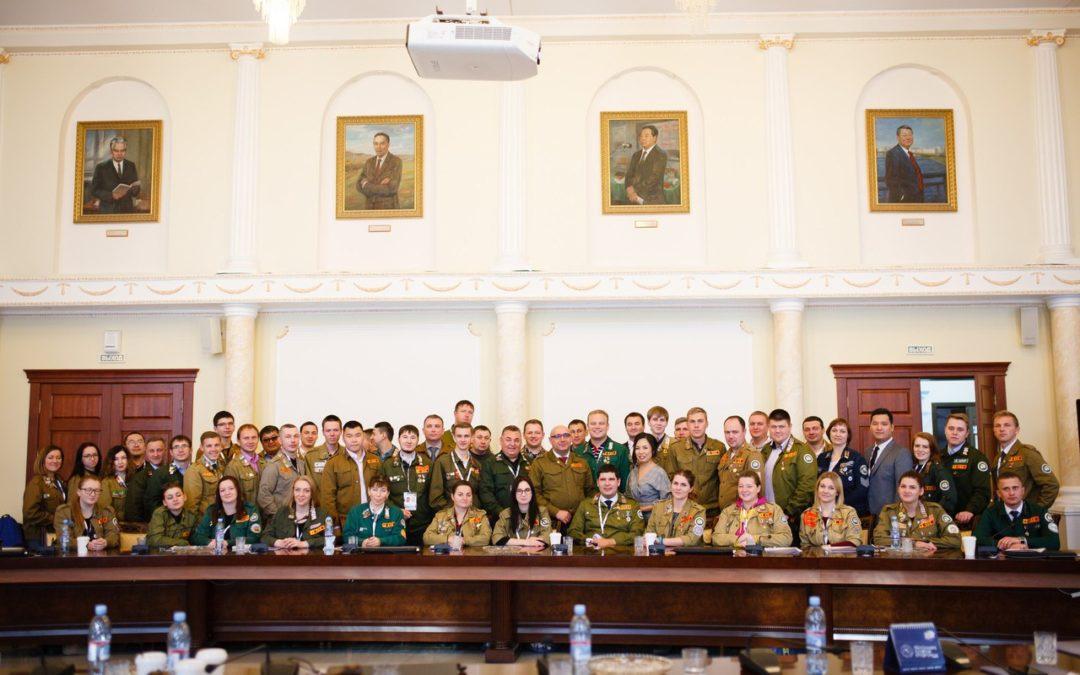 Зауральские студотрядовцы принимают участие во Всероссийском слёте