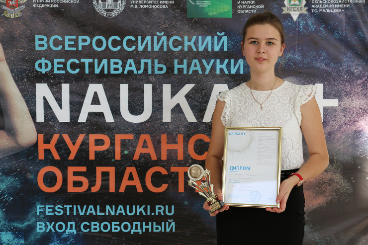 На Фестивале науки назвали победителей конкурса исследовательских работ