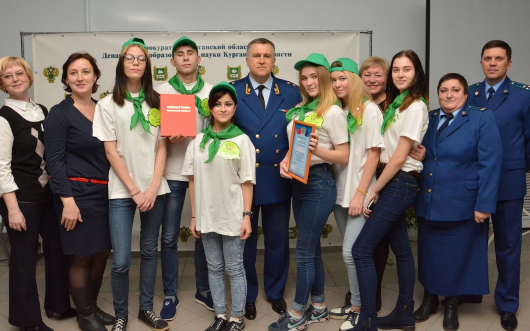 Школьники изучают экологию в рамках проекта «Уроки с прокурором»